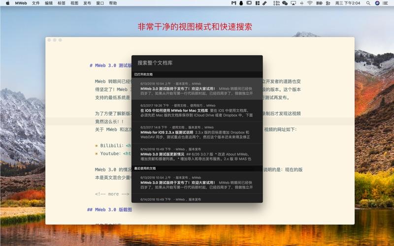 MWeb for Mac