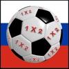 Soccer 1 X 2 score prediction
