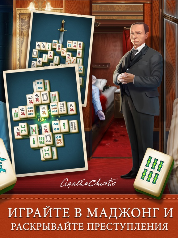 Mahjong Crimes для iPad