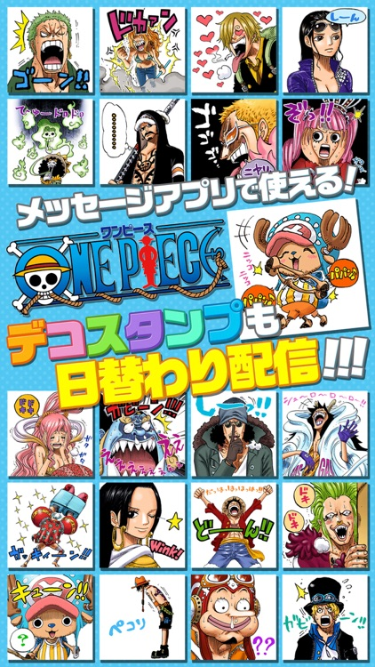 きせかえジャンプ - 少年ジャンプ公式 screenshot-5