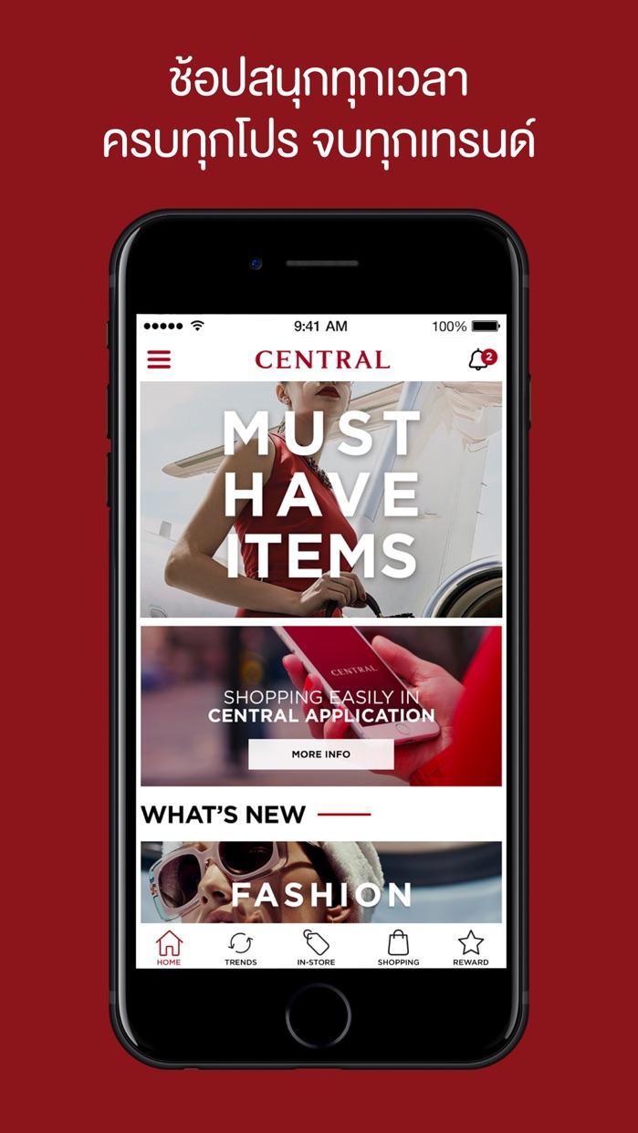 Central Department Store Screenshot