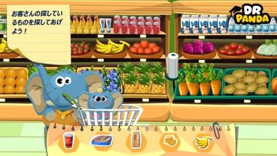 Dr. Pandaスーパーマーケットのおすすめ画像2