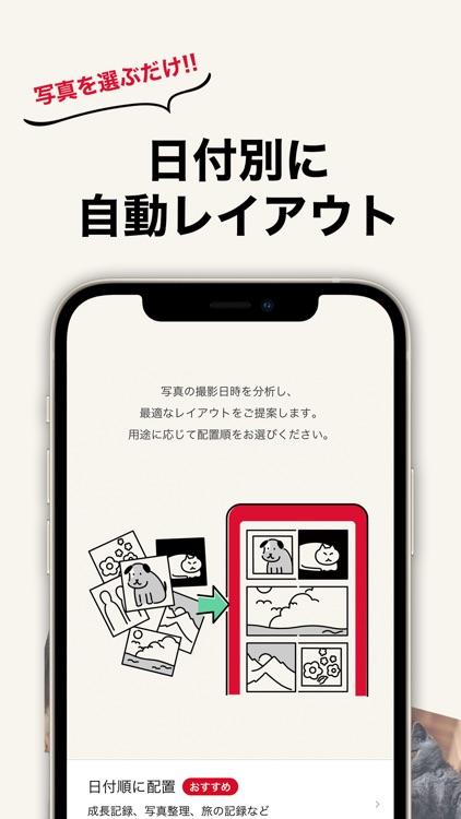 カメラのキタムラのフォトブック -ポケットブック-