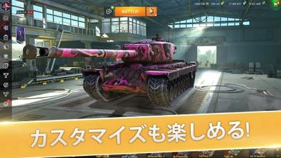 World of Tanks Blitz MMO PVPのおすすめ画像3