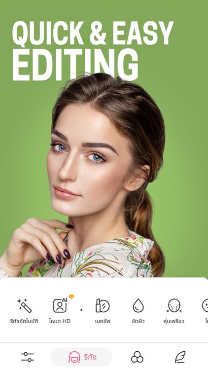 BeautyPlus-Snap,Retouch,Filter screenshot-6