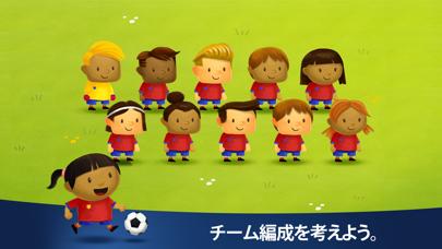 Fiete Soccerのおすすめ画像4