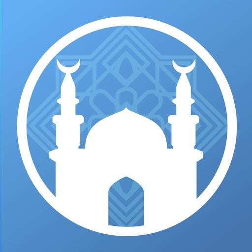 Athan Pro - Muslim tools, Azan