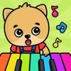 キッズ・幼児向けベビーピアノ・赤ちゃんが泣き止む知育アプリ - iPadアプリ