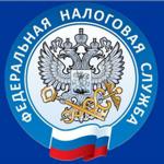 Проверка чеков ФНС России на пк