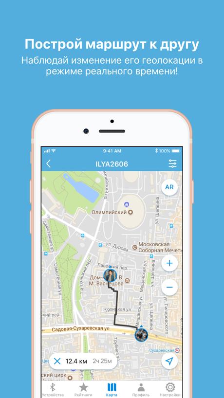 [iOS] DarknessBot - мобильное приложение для Моноколес, Самокатов и Сегвеев