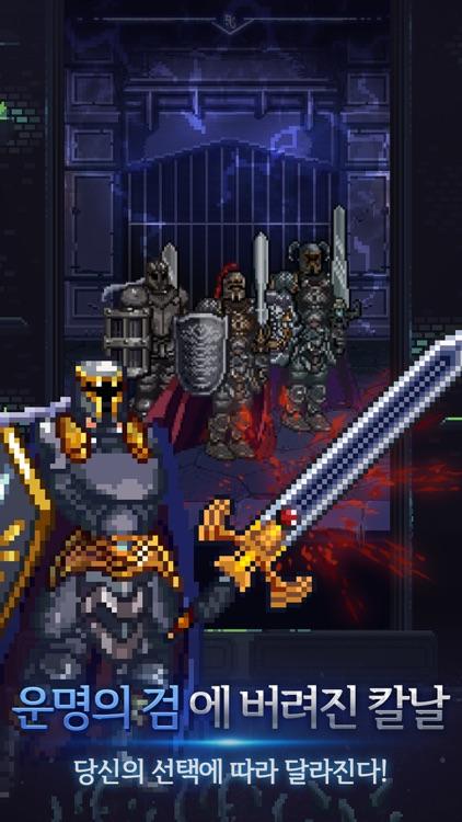 SwordMaster - Mighty Heroes screenshot-3