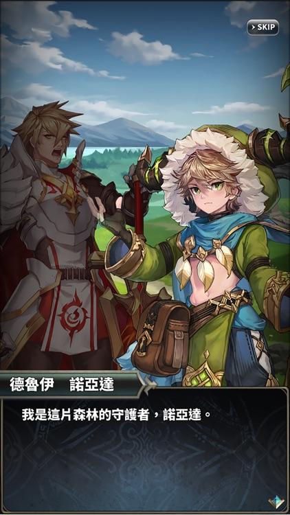 聖域對決 screenshot-7