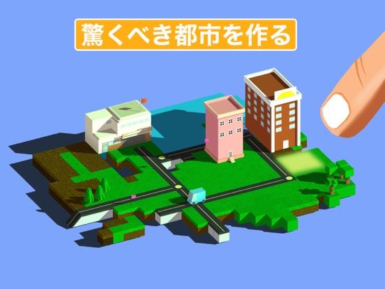 Blox 3D City Creator