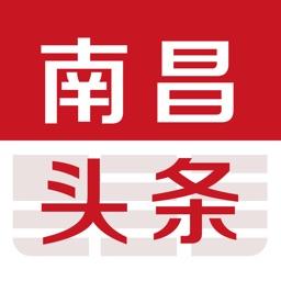 南昌头条-专注本地热点新闻资讯的权威媒体平台