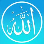 Имена Аллаха - Викторина на пк