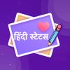 Hindi Status and Quotes Whats