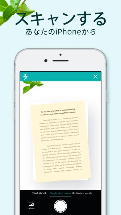 スキャナアプリ-Wordscan ScreenShot0