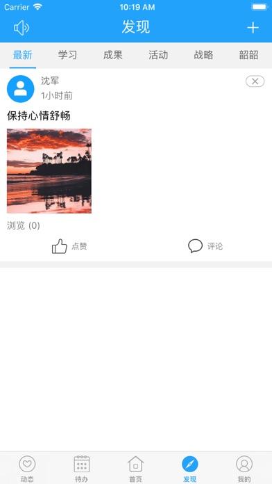 Screenshot of 主瓣 App
