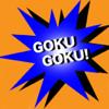 GOKUGOKUランプ/ 合コン,パーティ...