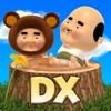 みつけて!おじぽっくるDX(デラックス)