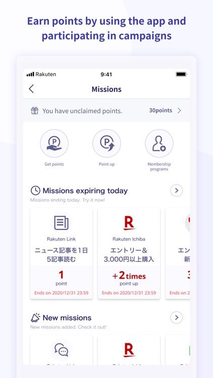 Rakuten Link screenshot-3