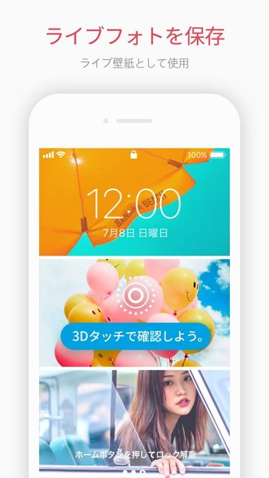 intoLive Pro screenshot1