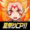 神式一閃 カムライトライブ【最強ロールプレイングゲーム】 iPhone / iPad