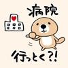 Rakko-san Sassy version