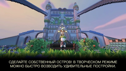 Screenshot for Portal Knights in Russian Federation App Store
