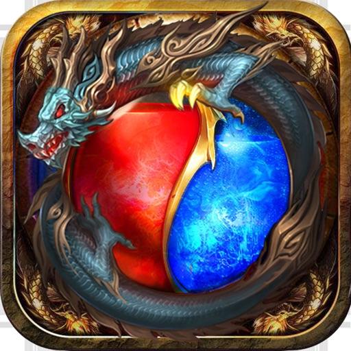 沙城屠龙OL传奇-烈焰世界三国游戏