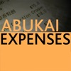 ABUKAI Expense Reports Receipt Ranking