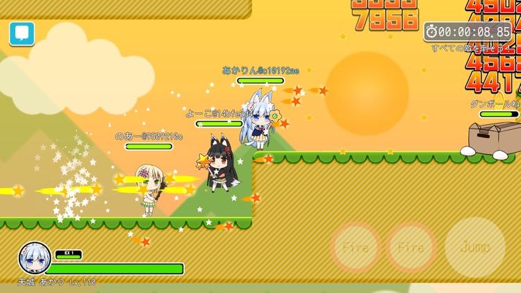 魔法少女オンライン screenshot-5
