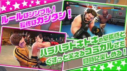 Boxing Starのスクリーンショット2