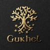 Mukhamed Guketlov - Gukhel обложка