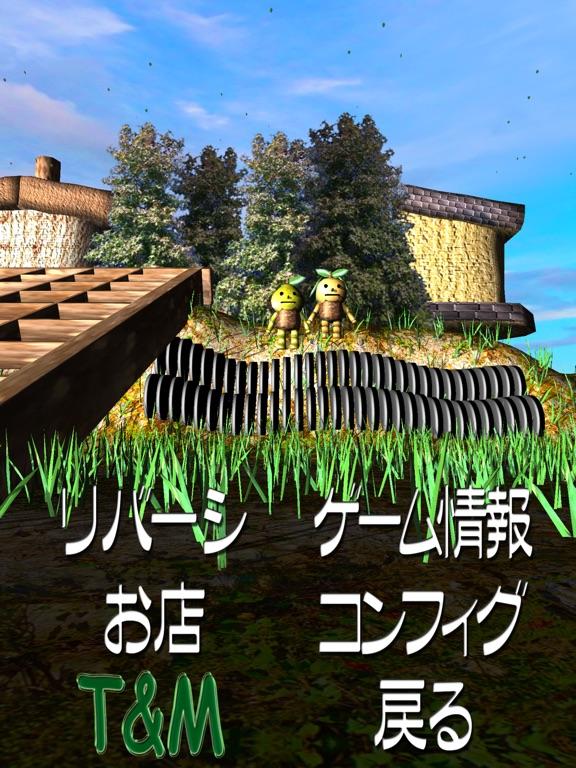 Nacchan's Grassland Reversi screenshot 5