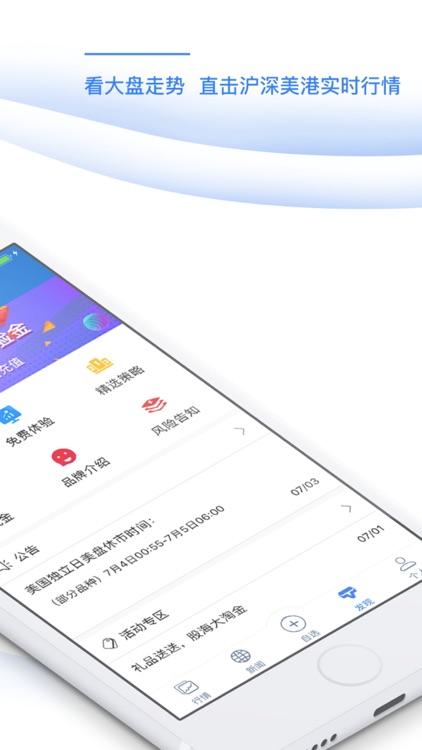 股票配资涨-股市配资炒股免开户app