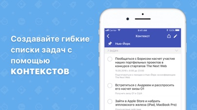 Хаос-контроль™ Premium Скриншоты8