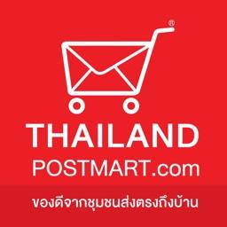 ThailandPostMart.com