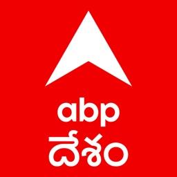 ABP Desam