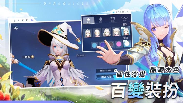 戰鬥吧龍魂 screenshot-3