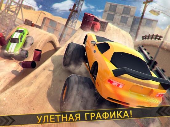 Monster Truck: гонки чемпионат для iPad