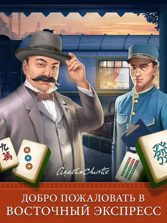 Mahjong Crimes на iPad