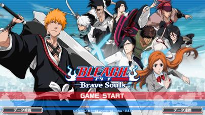 BLEACH Brave Souls ジャンプアニメゲームのおすすめ画像1