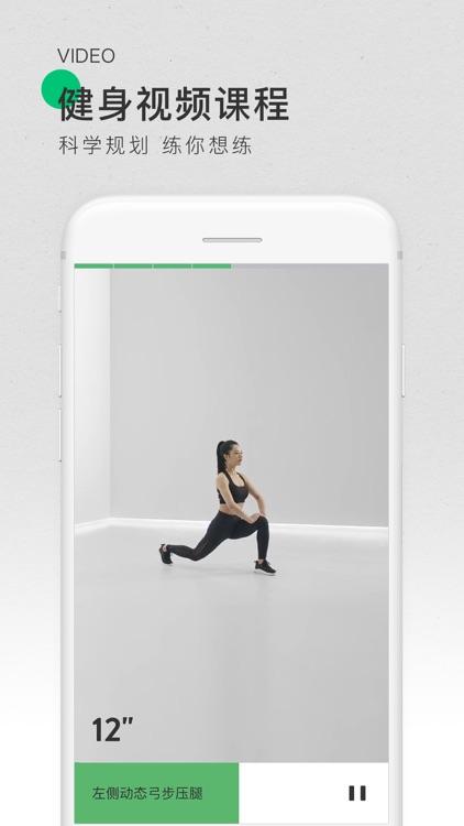 咕咚-你的跑步健身运动圈子