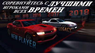 Racing Rivals Скриншоты10
