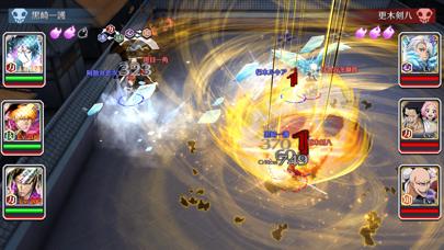 BLEACH Brave Souls ジャンプアニメゲームのおすすめ画像6
