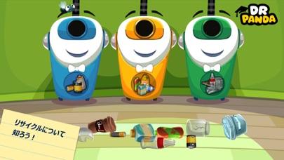 Dr. Pandaスーパーマーケットのおすすめ画像5