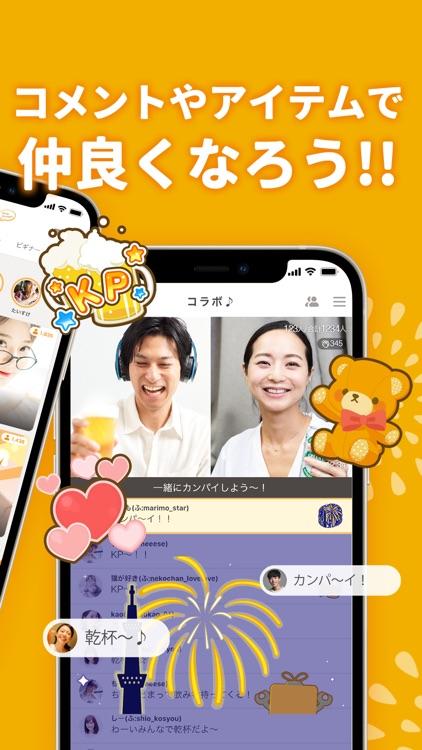 ふわっち - ライブ配信 アプリ screenshot-3