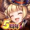神姫PROJECT A-美少女キャラ×バトルRPG