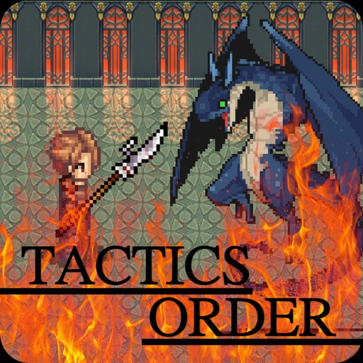 Tactics Order ~タクティクスオーダー~